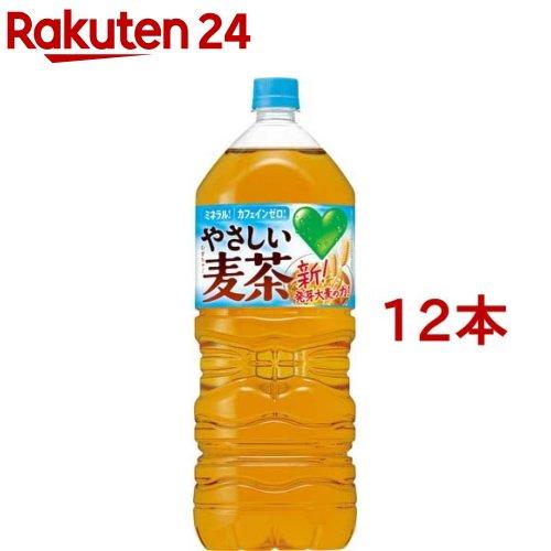 ショップ GREEN DA KA RA グリーンダカラ 2L 人気上昇中 ダカラ やさしい麦茶 グリーン 12本