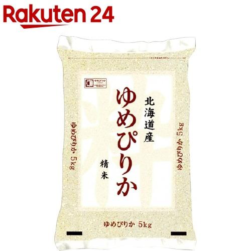 新作製品、世界最高品質人気! 令和2年産 北海道産 5kg ゆめぴりか スーパーセール