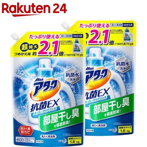 アタック 抗菌EX スーパークリアジェル 洗濯洗剤 詰め替え 特大サイズ 2コセット