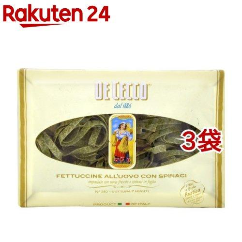 ディチェコ DE CECCO No.310 250g コンスピナーチ 爆買いセール 3袋セット 贈与 フェットゥチーネ