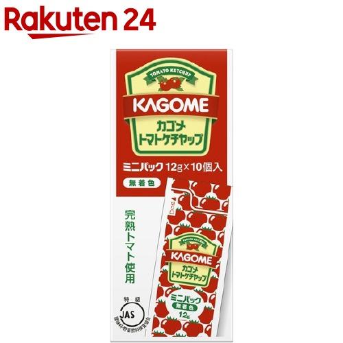 カゴメ トマトケチャップ ミニパック(12g*10コ入)【カゴメトマトケチャップ】