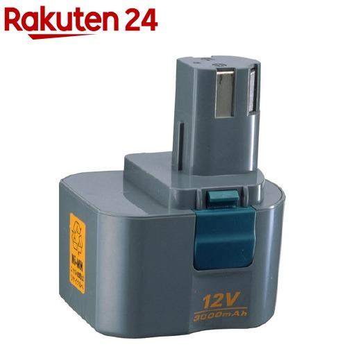 リョービ ニッケル水素電池パック 6404851 B1230H(1個)【リョービ(RYOBI)】