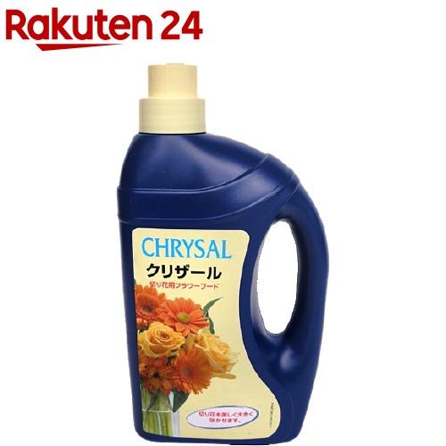 世界の人気ブランド 店内全品対象 クリザール 切花用フラワーフード 青 1L