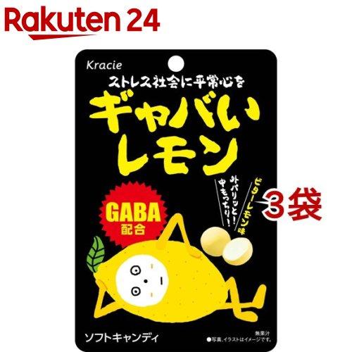 ギャバいレモン 32g 迅速な対応で商品をお届け致します 激安セール 3袋セット