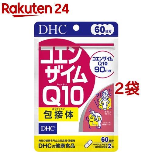 チープ DHC サプリメント コエンザイムQ10 包接体 60日分 2コセット 40%OFFの激安セール 120粒
