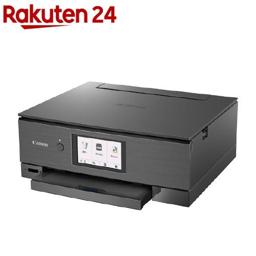 キヤノン インクジェット複合機 PIXUS XK90(1台)