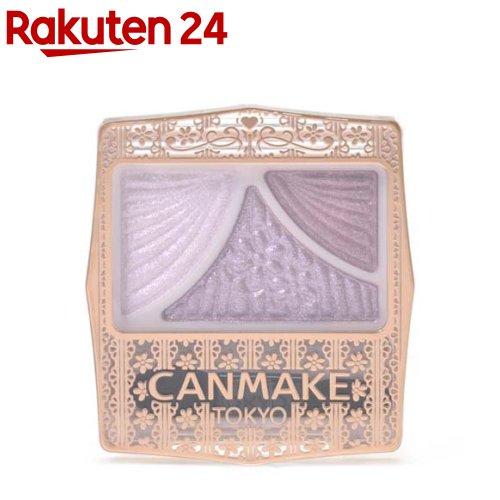 キャンメイク いよいよ人気ブランド CANMAKE ジューシーピュアアイズ 10 1.2g 送料無料 新品