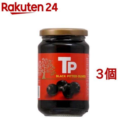 TP 半額 ブラックオリーブ 340g 3コセット 至高