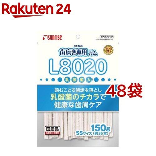 ゴン太 サンライズ ゴン太の歯磨き専用ガム SSサイズ 売れ筋ランキング 推奨 48コセット L8020乳酸菌入り 150g