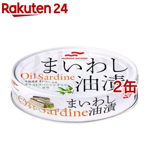 マルハニチロ まいわし油漬 オイルサーディン 受注生産品 エキストラバージンオイル 100g 2缶セット 完売
