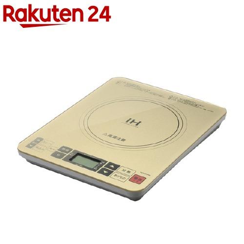 音声ガイド付きIHクッキングヒーター ゴールド KIH-1403/N(1台)