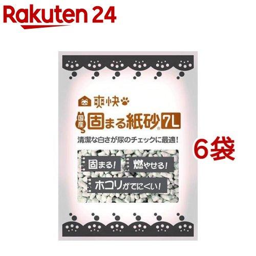 猫砂 爽快 国産固まる紙砂(7L*6コセット)【オリジナル 猫砂】