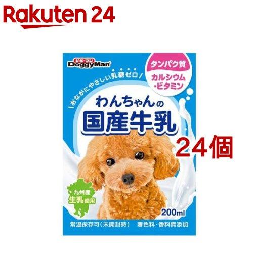 ドギーマン Doggy Man 200ml 引き出物 バーゲンセール わんちゃんの国産牛乳 24コセット