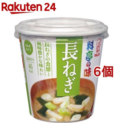 味噌汁 料亭の味 カップ 長ねぎ 贈答 6コ 大特価!! z7h