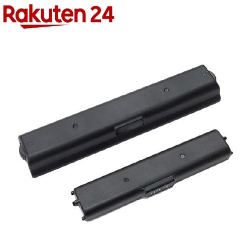 キヤノン ポータブルキット LK-72(1セット)