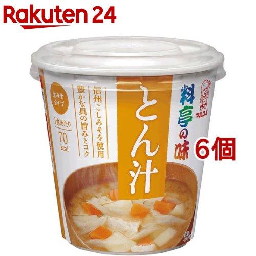味噌汁 新作製品、世界最高品質人気! 送料無料お手入れ要らず 料亭の味 カップ z7h とん汁 6コ