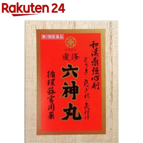 【第2類医薬品】天真堂製薬 虔修六神丸(340粒)【天真堂製薬】