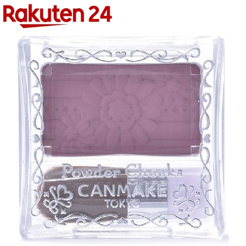 キャンメイク(CANMAKE) パウダーチークス PW38 プラムピンク(4g)【キャンメイク(CANMAKE)】