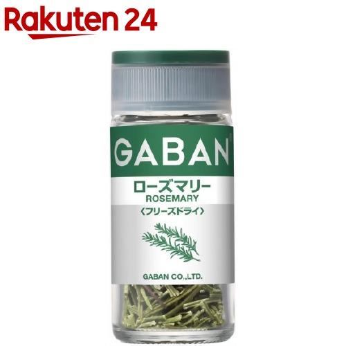 ギャバン ローズマリー フリーズドライ(4g)【ギャバン(GABAN)】