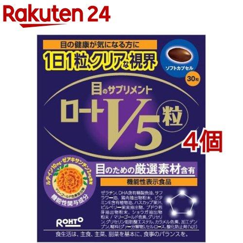 商品 ロート ロートV5 ファイブ 4コセット 粒 日本最大級の品揃え 30粒
