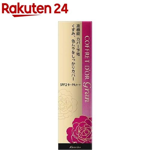 化粧直し ツヤ カバー力 送料0円 出色 コフレドールグラン COFFRET D'OR kane02 カバーフィットベースUV Gran ka9o 25g