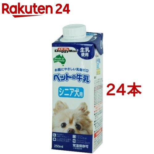 ドギーマン Doggy 100%品質保証 Man ペットの牛乳 250ml シニア犬用 24コセット 人気ショップが最安値挑戦