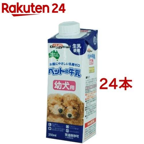 ドギーマン Doggy Man ペットの牛乳 幼犬用 250ml 24コセット 直輸入品激安 大放出セール