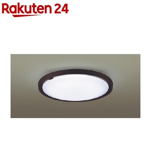 パナソニック 天井直付型LEDシーリングライト リモコン調光リモコン調色 LGBZ3412(1台)【送料無料】