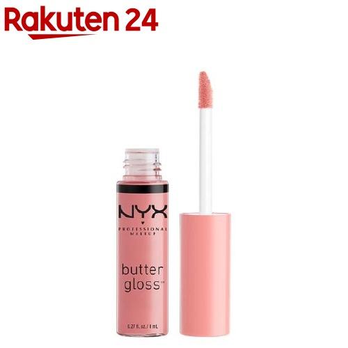 バター グロス 05 クレームブリュレ(1本)【rnyx04】【NYX Professional Makeup】[ニックス プロフェッショナル メイクアップ]