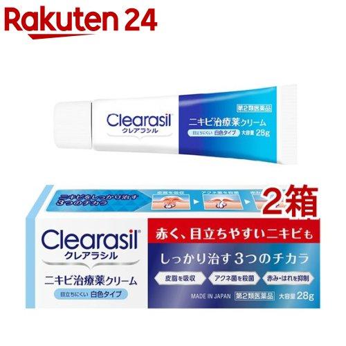 クレアラシル ニキビ 治療薬 クリーム 第2類医薬品 タイムセール 28g まとめ買い特価 2箱セット 白色タイプ