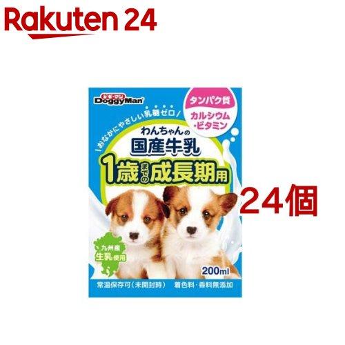 ドギーマン 年間定番 Doggy Man わんちゃんの国産牛乳 1歳までの成長期用 未使用品 24コセット 200ml