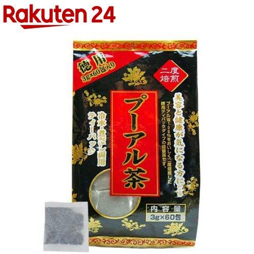 蔵 海外限定 プーアル茶 3g 60包入