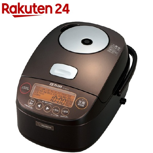 象印 圧力IH炊飯ジャー 5.5合炊き NP-BH10-TA ブラウン(1台)【象印(ZOJIRUSHI)】