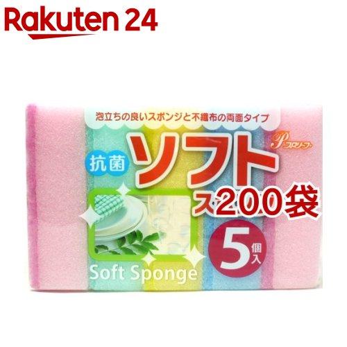 P 抗菌 ソフトスポンジ(5個入*200袋セット)