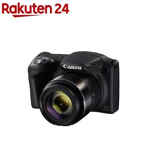 キヤノン デジタルカメラ パワーショット SX420 IS(1台)【パワーショット(PowerShot)】