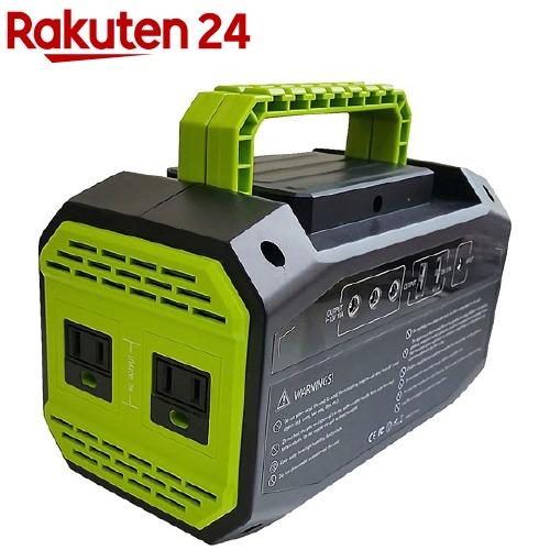アルファ ポータブル蓄電池 Z-150(1台)