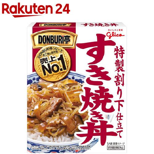 格安激安 DONBURI亭 すき焼き丼 返品不可 170g