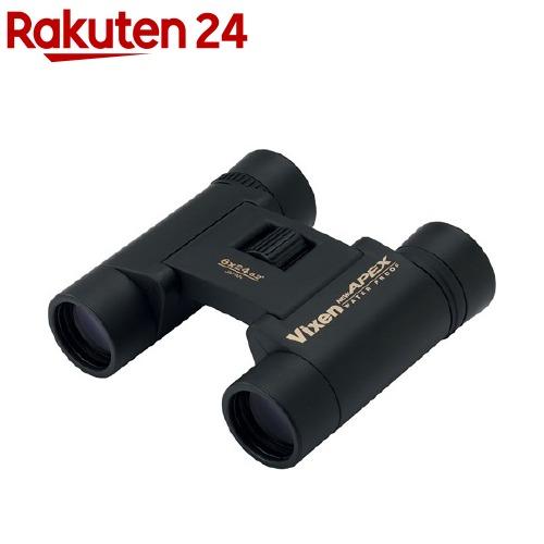 ビクセン 双眼鏡 ニューアペックス HR 8*24 1645-09(1台)