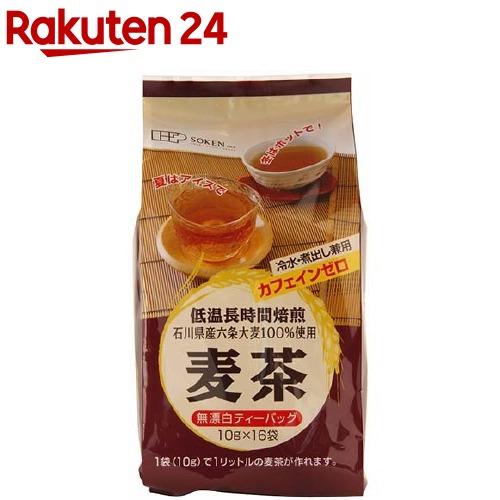 創健社 石川県産六条大麦使用麦茶 日本正規代理店品 売店 16袋入 10g