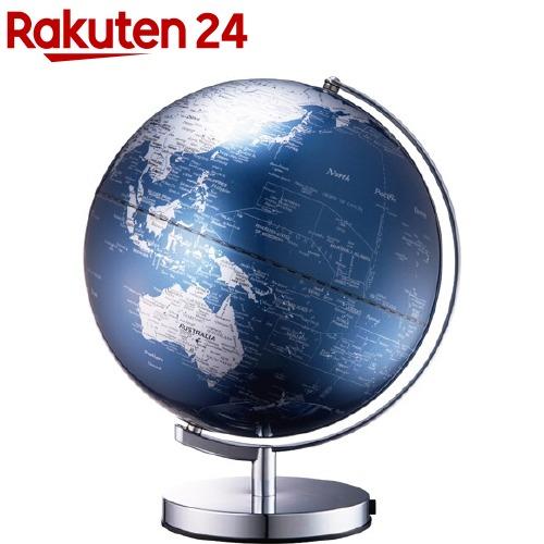ナカバヤシ 光る地球型オブジェ ライティングアース 30cm ブルー LE-30BL(1コ入)【ナカバヤシ】