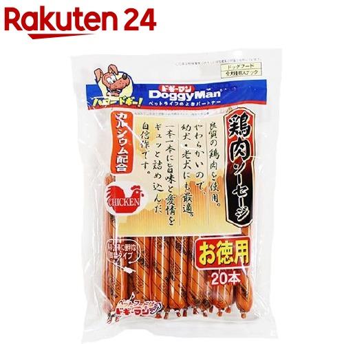 ドギーマン Doggy Man 鶏肉ソーセージ 激安セール 通常便なら送料無料 20本入