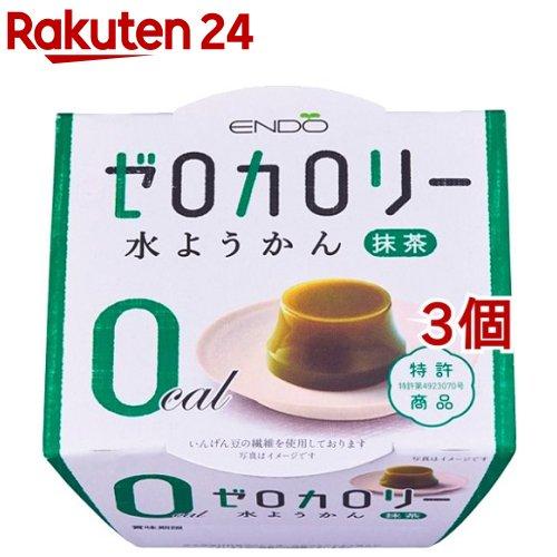 遠藤製餡 Eゼロカロリー 水ようかん 90g 3個セット おすすめ特集 ※ラッピング ※ 抹茶