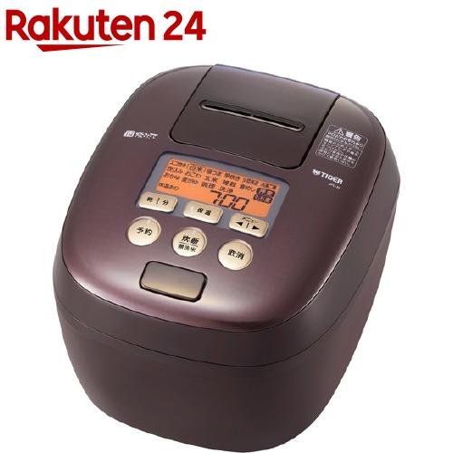 タイガー 圧力IH炊飯ジャー 炊きたて 5.5合 ディープブラウン JPC-H100 TP(1台)【タイガー(TIGER)】[炊飯器]