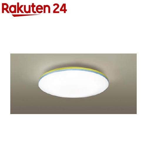 パナソニック LEDシーリングライト6畳用調色 LGBZ0525(1台)【送料無料】