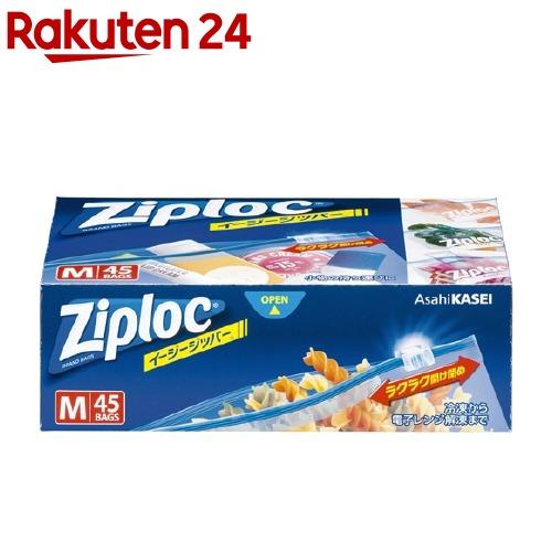 Ziploc(ジップロック) / ジップロック イージージッパー M ジップロック イージージッパー M(45枚入)【StampgrpB】【Ziploc(ジップロック)】