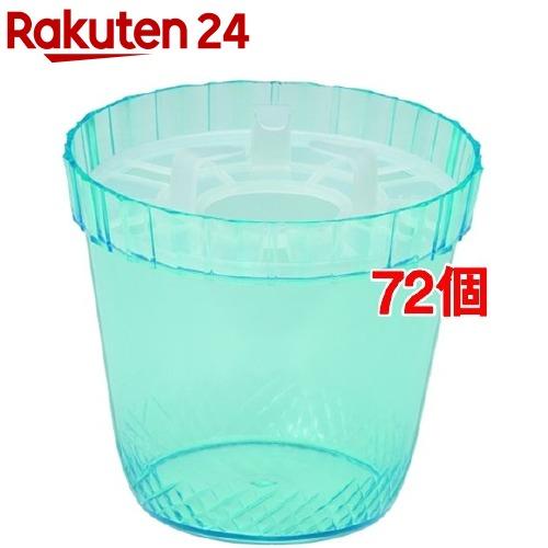 水栽ポット NO.3 ブルー ヒヤシンス1球(72個セット)【大和プラスチック】