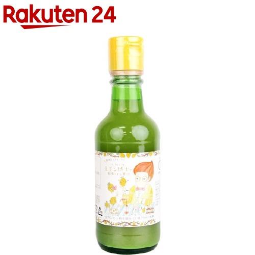 【訳あり】有機レモン果汁 100%ストレート(200mL)【イチオシ】【かたすみ】