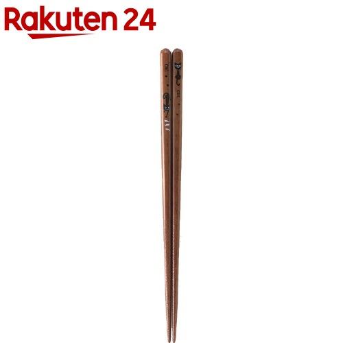 食洗箸 キャット 20.5cm(1膳)