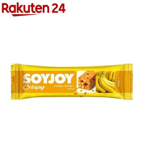 未使用品 SOYJOY ソイジョイ クリスピー 12本 バナナ 25g 毎日激安特売で 営業中です