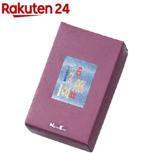 特撰薫園二種香(125g)【日本香堂】【送料無料】